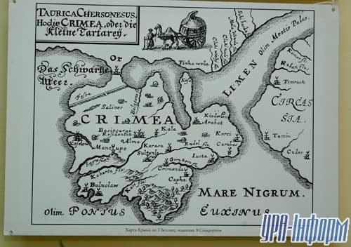 Карта Крыма по Г. Боплану. Француз был человеком увлекающимся и рисовал карты в стиле древних арабских географов – задом наперед. Когда же его карты привлекли внимание картографов, их стали переворачивать и печатать в традиционном виде.